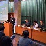 A Digitális Tér 2019 konferencián jártunk